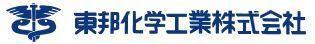 東邦化学工業.JPG