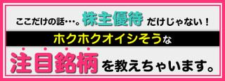 BLOG内banner.jpg
