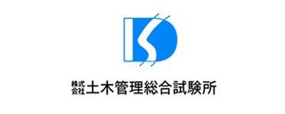 dksiken_logo.png